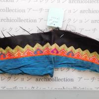 Hmong モン族 はぎれno.288  9x13.5 cm 刺繍布 古布 山岳民族 hilltribe ラオス タイ