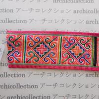 Hmong モン族 はぎれno.270  7.5x19 cm 刺繍布 古布 山岳民族 hilltribe ラオス タイ