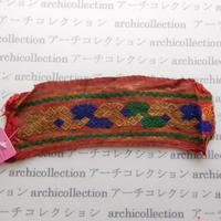 Hmong モン族 はぎれno.61  21x8 cm 刺繍布 古布 山岳民族 hilltribe ラオス タイ