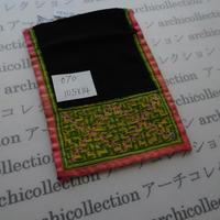 モン族の襟飾り no.70  10.5x14 cm  Hmong embroidery needlework はぎれ ラオス タイ