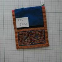 モン族の襟飾り no.7  9x10.5 cm  Hmong embroidery needlework はぎれ ラオス タイ
