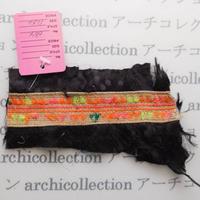 Hmong モン族 はぎれno.84  12x2 cm 刺繍布 古布 山岳民族 hilltribe ラオス タイ