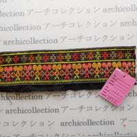 Hmong モン族 はぎれno.111  20x6 cm 刺繍布 古布 山岳民族 hilltribe ラオス タイ