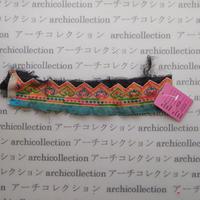 Hmong モン族 はぎれno. 98  21x4cm 刺繍布 古布 山岳民族 hilltribe ラオス タイ