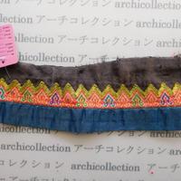 Hmong モン族 はぎれno.130  24x8 cm 刺繍布 古布 山岳民族 hilltribe ラオス タイ