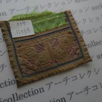 モン族の襟飾り no.34  11x9.5 cm  Hmong embroidery needlework はぎれ ラオス タイ