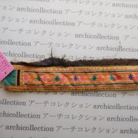 Hmong モン族 はぎれno.175  26x6 cm 刺繍布 古布 山岳民族 hilltribe ラオス タイ