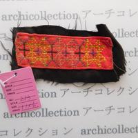 Hmong モン族 はぎれno.213  11x6 cm 刺繍布 古布 山岳民族 hilltribe ラオス タイ