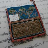 モン族の襟飾り no.43  12x13 cm  Hmong embroidery needlework はぎれ ラオス タイ