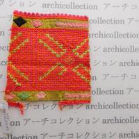 Hmong モン族 はぎれno.243  12.5x10 cm 刺繍布 古布 山岳民族 hilltribe ラオス タイ