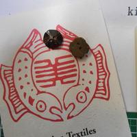 山岳民族 手芸用 ココナッツボタン14 mm5 粒 色金属ビーズ アーチコレクション archicollection