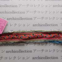 Hmong モン族 はぎれno.91  22x4 cm 刺繍布 古布 山岳民族 hilltribe ラオス タイ