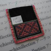 モン族の襟飾り no.24  9.5x10 cm  Hmong embroidery needlework はぎれ ラオス タイ