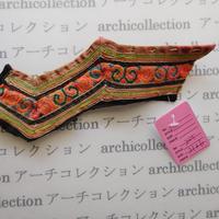 Hmong モン族 はぎれno.205  21x6 cm 刺繍布 古布 山岳民族 hilltribe ラオス タイ