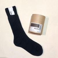 decka quality socks (cased heavy weight socks) black
