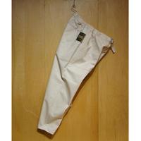 """ASEEDONCLOUD""""Handwerker easy trousers"""" (natural) unisex"""