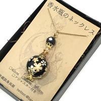 半蔵装身具屋 香水瓶のネックレス 28