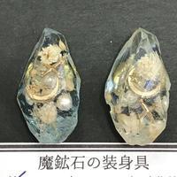 半蔵装身具屋 魔鉱石の耳飾り 9 ピアス