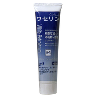 皮膚保護 ワセリンHG チューブ 60g入