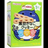 和光堂 1歳からのおやつ+DHA 黒豆きなこクッキー 2本×6袋