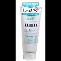 UNO(ウーノ) ホイップウォッシュ(モイスト)(洗顔料) 130g