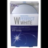 DHC 薬用美白パーフェクトホワイト パウダリーファンデーション専用コンパクト