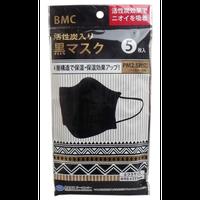 BMC 活性炭入り黒マスク ふつうサイズ 5枚入