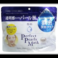 専科 パーフェクトパーリーマスク 大容量シートマスク 28枚入