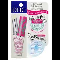 DHC 香る モイスチュアリップクリーム ローズマリー 1.5g