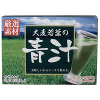大麦若葉の青汁 3g×63袋入