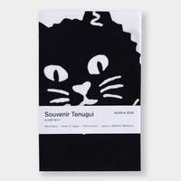手ぬぐい(注染) 黒猫/白猫