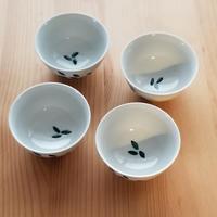 九谷焼 湯のみ 葉柄