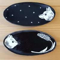 楕円小皿 ねこ・オオカミ