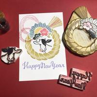 郵送版/おうちでレッスン:津久井智子の消しゴムはんこ教室:年賀状の教材セット「2021年丑年版」