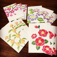 はなごよみ・ぽち袋 (3枚入) | Floral pattern small envelope (pack of 3)