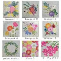津久井智子 消しゴム版描作品スクエアカード | Tomoko Tsukui, eraser print work square cards