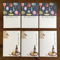 暑中見舞いポストカード 3枚入り | Summer Greeting Postcards Pack of 3