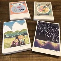 新作・夏のポストカード | Summer Sale: New/Summer Postcards