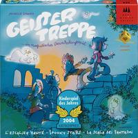 ボードゲーム「ガイスタートレッペ」  Schmidt社 /  ドイツ