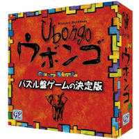 ボードゲーム「ウボンゴ」  Kosmos /   ドイツ