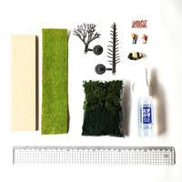 工作キット「ジオラマ/樹木緑・長方形」有馬玩具博物館オリジナル