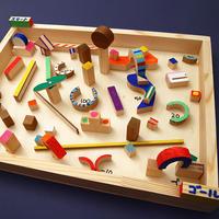 工作キット「ビー玉迷路(Lサイズ)」有馬玩具博物館オリジナル