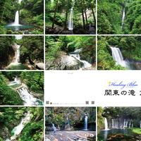 ポストカード(10種)  Healing Blue ヒーリングブルー  関東の滝 - 夏 - 2