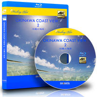 4Kカメラ映像【Healing Blue ヒーリングブルー】沖縄の海岸-2〈動画約55分〉ポストカード10種付属