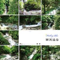 ポストカード(10種) Healing Blue ヒーリングブルー  西沢渓谷 - 夏-