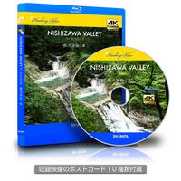 4Kカメラ映像【Healing Blue ヒーリングブルー】西沢渓谷 - 夏- 〈動画約60分〉ポストカード10種付属