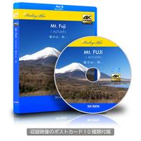 4Kカメラ映像【Healing Blue ヒーリングブルー】富士山 - 秋 - 1 〈動画約60分〉ポストカード10種付属