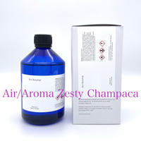Zesty Champaca ゼスティチャンパカ 450㎖ 業務用 aroma oils Air/Aroma正規品