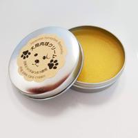 天然成分のみで作られた 犬用肉球クリーム 10g
