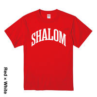Shalom_Red_Tee